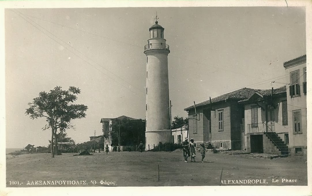 Alexandroupoli-Lighthouse-Vintage