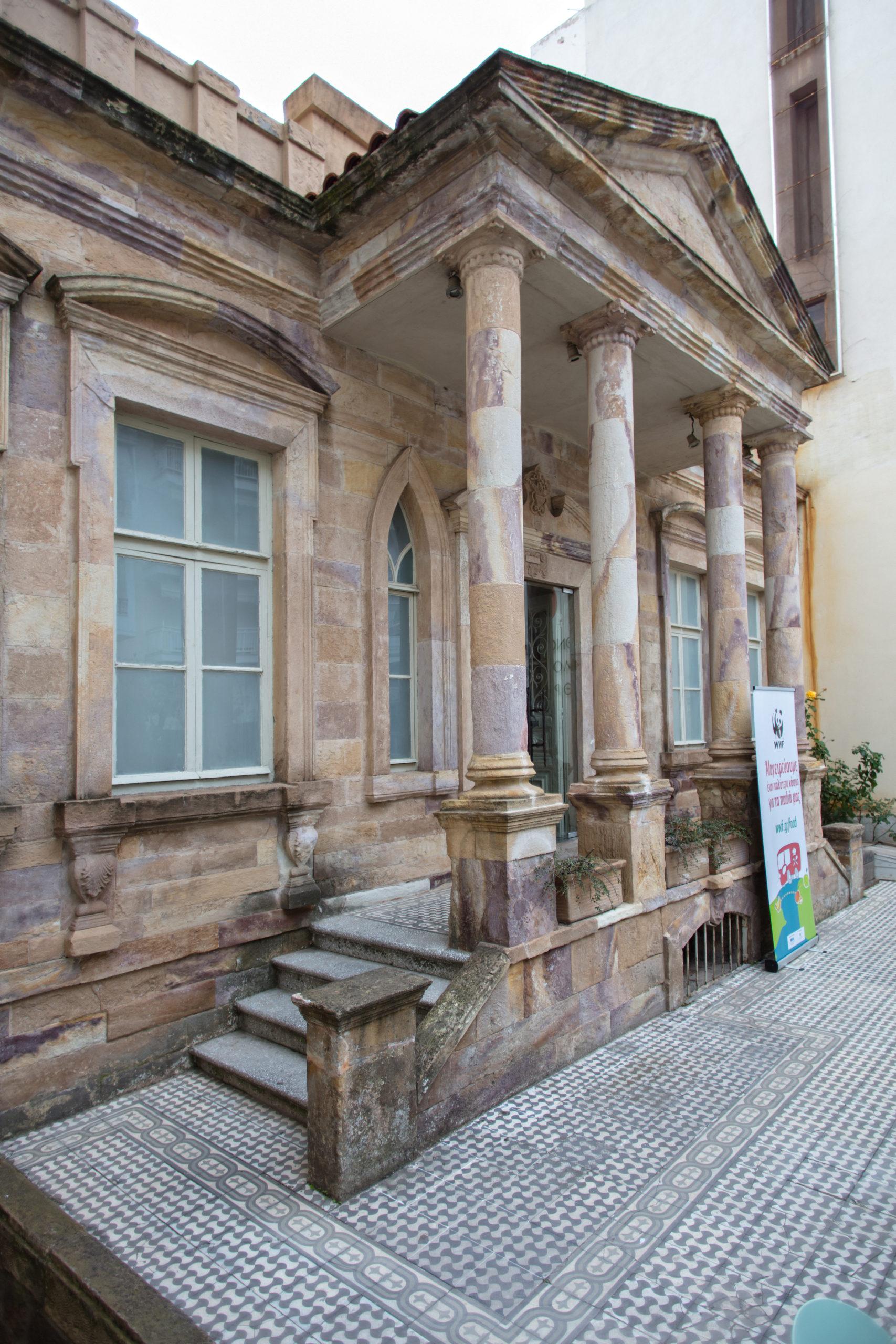 Το Εθνολογικό Μουσείο Θράκης