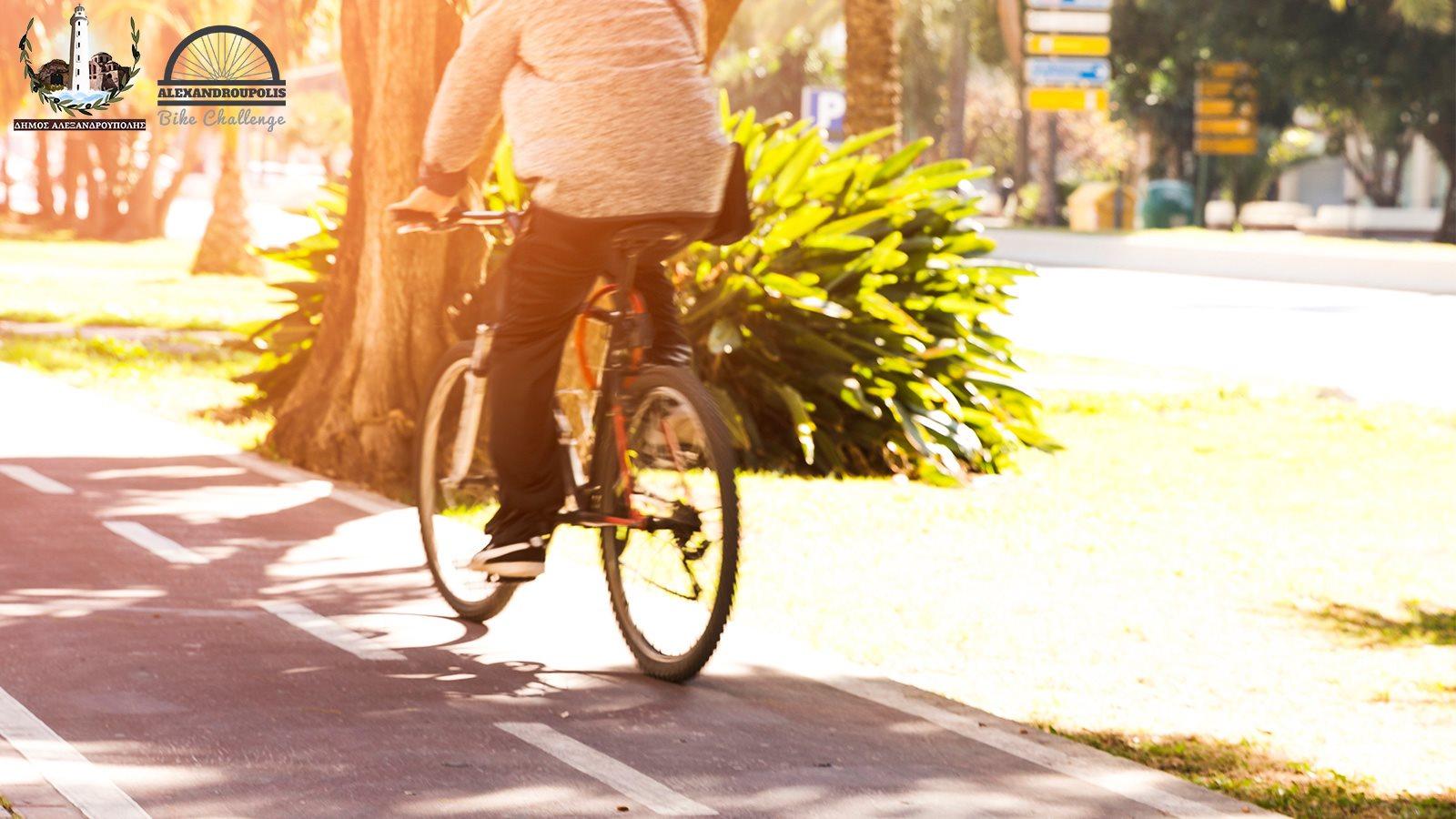 Παγκόσμια ημέρα ποδηλάτου 3 Ιουνίου 2020